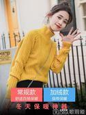 長袖毛衣  韓版學生加絨半高領毛衣女寬鬆打底針織衫慵懶風套頭 歌莉婭