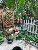 花架 美式鐵藝多層傘形花架家居客廳陽台花店創意落地擺件大型植物花架T