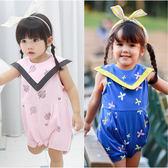 無袖連身衣 夏日 三角領 造型 爬服 哈衣 女寶寶 Augelute Baby 60351