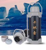 保冰桶干冰桶箱食用干冰保溫壺專用儲冰容器大號冰桶干冰保存桶超大防爆 全館85折