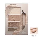 VISEE訂製裸彩眼影盤 003