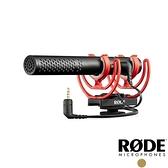 【南紡購物中心】RODE VideoMic NTG 超指向性麥克風 公司貨