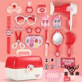 兒童家家酒玩具套裝女童公主過家家玩具盒【古怪舍】
