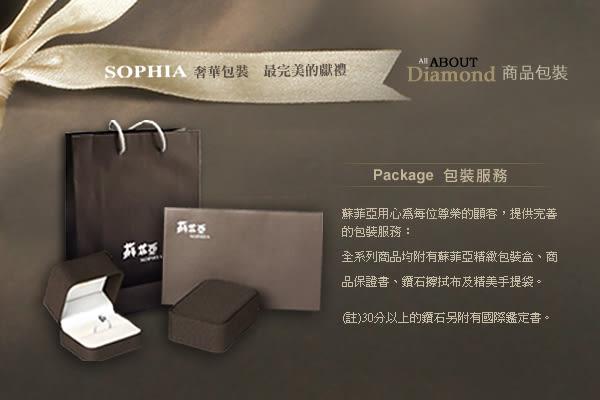 蘇菲亞 Sophia - 傾心0.30克拉FVS2鑽石戒指