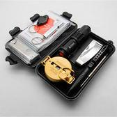 旅行戶外裝備求生寶盒生存工具套裝多功能野外急救包SOS應急用品