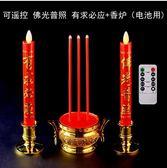 電池式電子蠟燭台供佛拜觀音財神喬遷長明燈搖擺仿真家用
