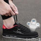 板鞋男帆布潮鞋韓版潮流百搭運動男鞋子夏季透氣 爾碩數位3c