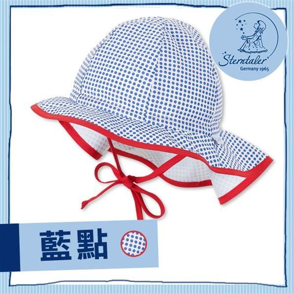 抗UV護頸遮陽童帽-藍點(43-53cm) STERNTALER C-1411615-345