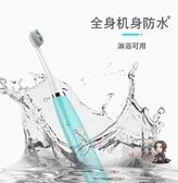 電動牙刷 電動牙刷成人家用非充電式聲波自動軟毛牙刷防水智慧情侶牙刷 3色 交換禮物