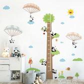 兒童身高墻貼可移除寶寶量身高卡通裝飾畫熊貓測身高貼紙測量尺錶YYJ 青山市集