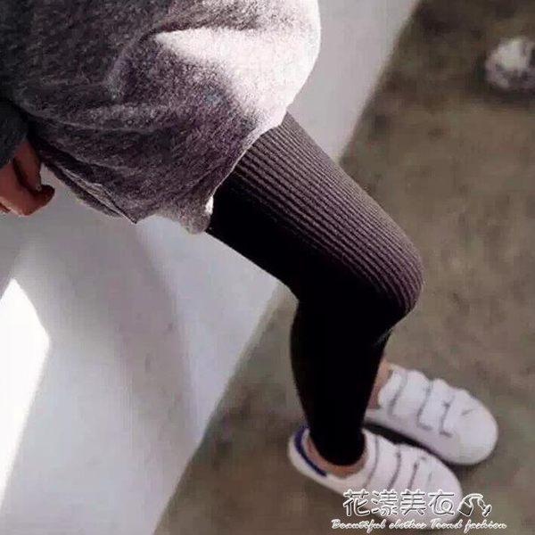 韓版百搭加絨加厚螺紋打底褲保暖褲顯瘦外穿小腳褲長褲潮·花漾美衣