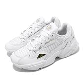 adidas 休閒鞋 Falcon W 白 灰 女鞋 老爹鞋 運動鞋 【ACS】 FV8257