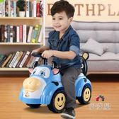 兒童扭扭車帶音樂滑行溜溜車寶寶四輪學步助車童車玩具 交換禮物
