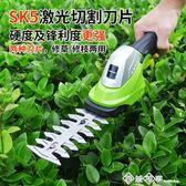 鋰電池割草機剪草機電動小型家用充電式多功能除草機綠籬修枝剪機 西城故事