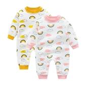彩虹雲朵加絨長袖包屁衣 包屁衣 連身衣 嬰兒裝