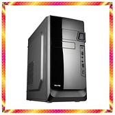 最新六核心R5 3600套餐組-電腦主機+24吋液晶螢幕再送無線鍵鼠