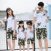 親子裝夏裝母子裝一家三口全家裝四口家庭裝新款潮母女套裝  9號潮人館