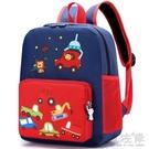 卡通韓版可愛幼兒園書包男小學生女書包兒童3-6-8歲寶寶後背背包5