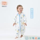 4層紗長袖睡袋兒童紗布睡袋竹棉嬰兒睡袋嬰兒分腿【千尋之旅】