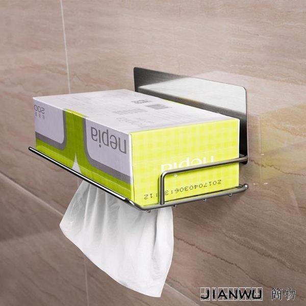 架紙巾架掛免打孔收納架衛生紙架抽紙架