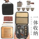 便攜式功夫套裝簡易日式粗陶玻璃帶過濾茶壺泡茶普茶茶具 AW704『男人範』