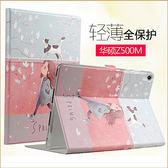 彩繪皮套 華碩 zenpad 3S 10 Z500M 平板皮套  防摔 支架 卡通彩繪 華碩 Z500M 全包邊 磁釦 保護套