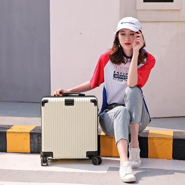 行李箱女旅行男小型小號輕便18寸20密碼登機拉桿箱子網紅ins韓版 NMS喵小姐