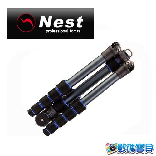 NEST NT-6235AK 三腳架 反摺 專業大型 腳架 137cm 低角度拍攝 雙向水平儀 附雲台