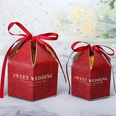 喜糖盒子歐式婚禮糖果盒