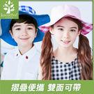 Lemonkid 檸檬寶寶 經典百搭格子純色雙面可帶兒童遮陽防曬盆帽大帽沿漁夫帽 男女款 KQ17005