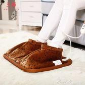 電熱暖腳寶 插電式電暖熱鞋暖腳器暖腳鞋保暖鞋七檔控溫    蜜拉貝爾
