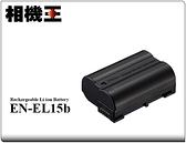 Nikon EN-EL15b 原廠電池﹝Z6、Z7、D750、D850適用﹞ENEL15b