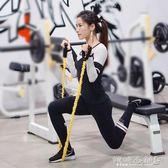 運動拉力帶 家用健身拉力繩男女力量訓練彈力帶阻力帶運動手臂 傾城小鋪