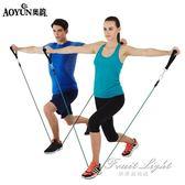套裝拉力器擴胸器健身運動器材家用彈力繩  果果輕時尚