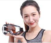 護目鏡Y200防霧大眼罩防風防塵飛濺化工裝修打磨戶外騎行風鏡眼鏡「摩登大道」