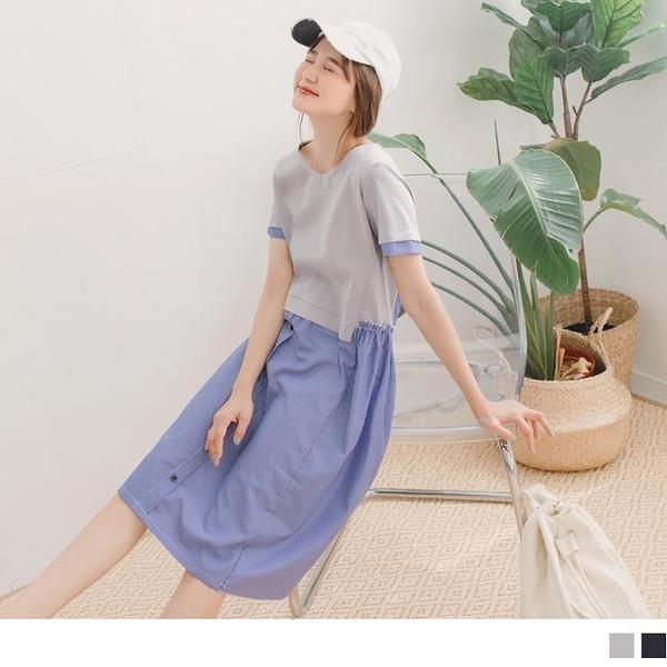 《DA7626-》知性條紋襯衫拼接造型假兩件寬版洋裝 OB嚴選