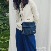 復古個性牛仔布包女時尚簡約單肩布袋包休閒學生斜背包袋 蓓娜衣都