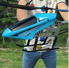 超大合金耐摔充電遙控無人直升機兒童玩具DL5844『伊人雅舍』
