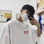 2018夏季短袖T恤男韓版寬鬆五分袖潮流青少年學生ins半袖bf原宿風