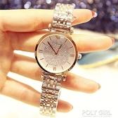抖音同款時尚潮流女士防水手錶韓版簡約女表滿天星水鉆女學生腕表 polygirl