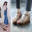 魚口鞋 2021夏季新款魚嘴涼鞋女仙女風韓版百搭高跟真皮厚底防水臺坡跟鞋