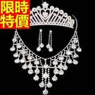 皇冠耳環項鍊頭飾名媛氣質-婚紗精美水鑽配飾三件套女飾品6款65w4【巴黎精品】