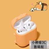 耳機套airpods2代3代蘋果藍牙殼air pods耳機保護套【小檸檬3C數碼館】