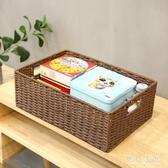編織收納筐桌面玩具雜物零食收納盒收納籃子布藝儲物籃藤編草編框  LN3771【東京衣社】