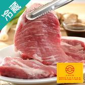 台灣珍豬雪花肉1盒(豬肉)(500g+-5%/盒)【愛買冷藏】