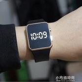 韓國ulzzang手錶時尚 原宿風電子錶軟妹女錶學生簡約男女手錶『交換禮物』