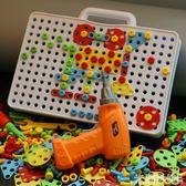 兒童玩具 擰螺絲釘電鉆工具箱動手可拆裝卸螺母拼裝組合益智男孩