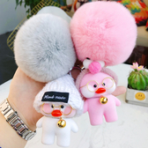 韓國創意可愛毛絨鑰匙扣女網紅款鴨毛球汽車鑰匙鍊小黃鴨包包掛件