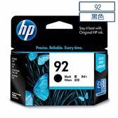 HP C9361WA&C9362WA NO.93&NO.92原廠黑彩墨水匣組 適用PSC1510/C3180/OJ6310/DJ5440/PS7830(原廠品)