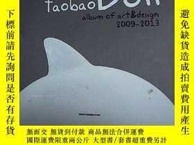 二手書博民逛書店Taobao罕見Doll Album of Art 淘公仔年鑑